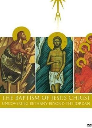 Rent The Baptism of Jesus Christ Online DVD Rental