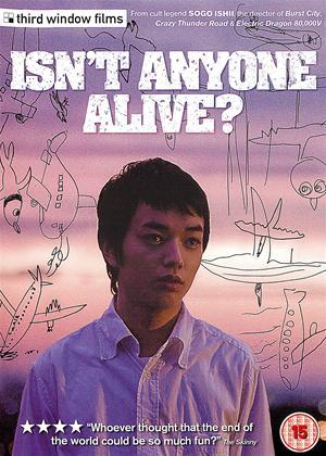 Rent Isn't Anyone Alive? (aka Ikiterumono wa Inainoka) Online DVD Rental