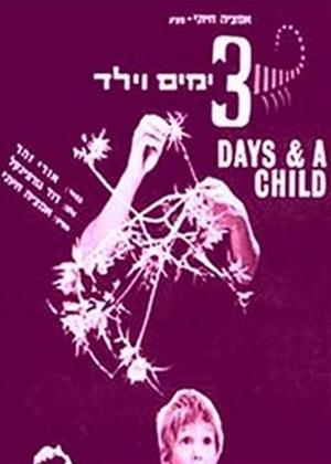 Rent Three Days and a Child (aka Shlosha Yamim Veyeled) Online DVD Rental