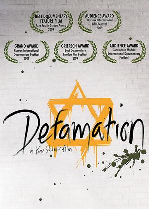 Rent Defamation (aka Hashmatsa) Online DVD Rental