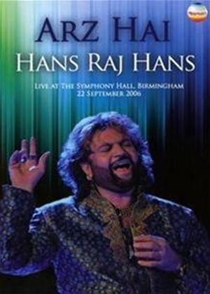 Rent Hans Raj Hans: Arz Hai: An Offering Online DVD Rental