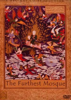 Rent The Furthest Mosque Online DVD Rental