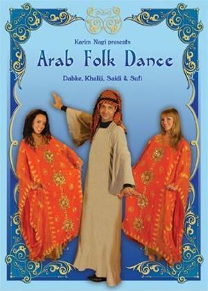 Rent Arab Folk Dance Online DVD Rental