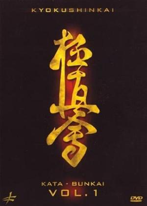 Rent Kyokushinkai: Kata Bunkai: Vol.1 Online DVD Rental