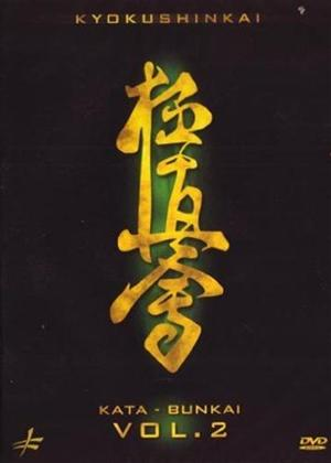 Rent Kyokushinkai: Kata Bunkai: Vol.2 Online DVD Rental