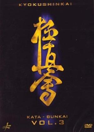 Rent Kyokushinkai: Kata Bunkai: Vol.3 Online DVD Rental