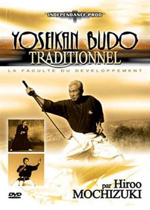Rent Traditional Yoseikan Online DVD Rental