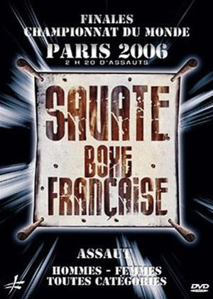 Rent World Championship of Savate Assaut 2006 Online DVD Rental