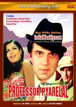 Rent Professor Pyarelal Online DVD Rental