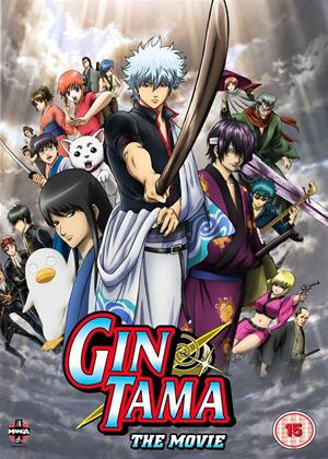 Rent Gintama: The Movie (aka Gekijouban Gintama: Shin'yaku benizakura hen) Online DVD Rental