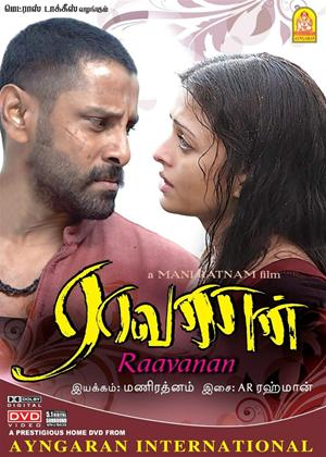 Rent Raavanan Online DVD Rental
