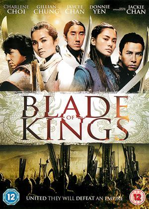 Rent Blade of Kings (aka Chin Kei Bin 2 - Fa Tou Tai Kam) Online DVD & Blu-ray Rental