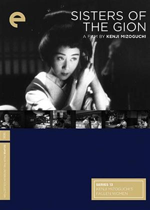 Rent Sisters of the Gion (aka Gion no Shimai) Online DVD Rental