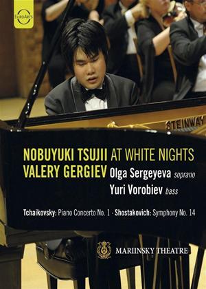 Rent Nobuyuki Tsujii Live at White Nights Online DVD Rental