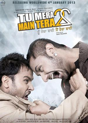 Rent Tu Mera 22 Main Tera 22 Online DVD Rental