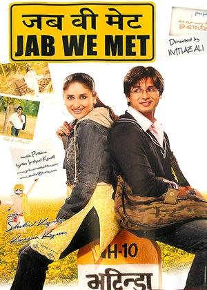 Rent Jab We Met (aka When We Met) Online DVD Rental