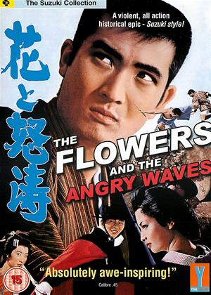 Rent The Flowers and the Angry Waves (aka Hana to Dotô) Online DVD Rental