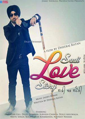 Rent Saadi Love Story Online DVD Rental