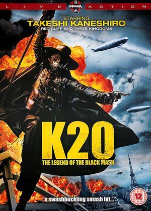 Rent K-20: The Legend of The Black Mask (aka K-20: Kaijin nijû mensô den) Online DVD Rental
