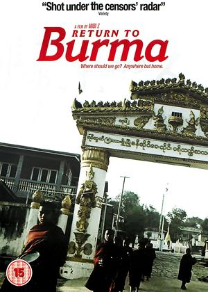 Rent Return to Burma (aka Gui lái dí rén) Online DVD Rental