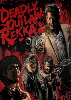 Rent Deadly Outlaw: Rekka (aka Jitsuroku Andô Noboru kyôdô-den: Rekka) Online DVD Rental