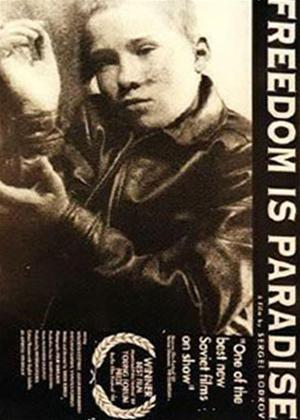 Rent Freedom is Paradise (aka S.E.R. - Svoboda eto rai) Online DVD Rental