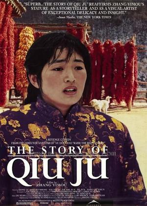 Rent The Story of Qiu Ju (aka Qiu Ju da guan si) Online DVD Rental