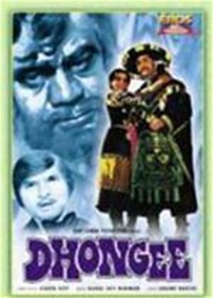 Rent Dhongee Online DVD Rental