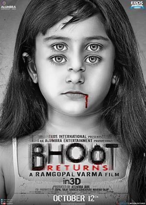 Rent Bhoot 2 Online DVD Rental