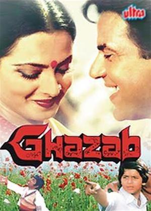 Rent Ghazab Online DVD Rental