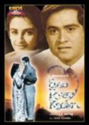 Rent Aao Pyar Karen Online DVD Rental