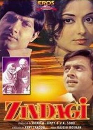 Rent Zindagi Online DVD Rental
