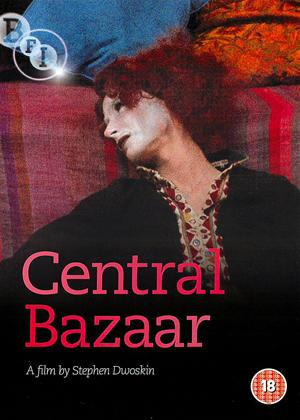 Rent Central Bazaar Online DVD Rental