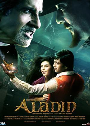 Rent Aladin Online DVD Rental