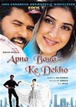 Rent Apna Bana Ke Dekho Online DVD Rental