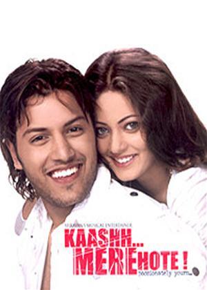 Rent Kaashh Mere Hote Online DVD & Blu-ray Rental