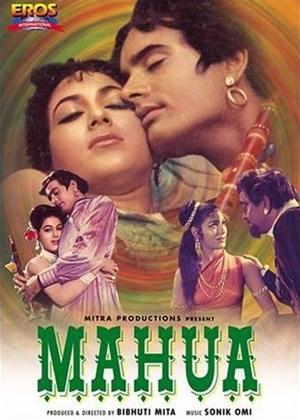 Rent Mahua Online DVD Rental