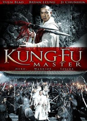 Rent Kung-Fu Master Online DVD Rental