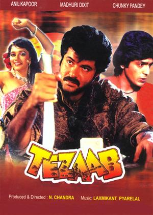 Rent Tezaab Online DVD Rental