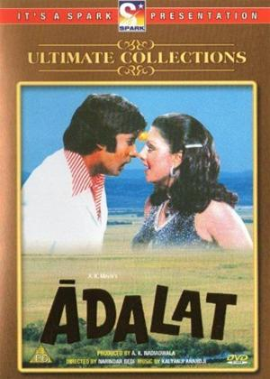 Rent Aadalat Online DVD Rental
