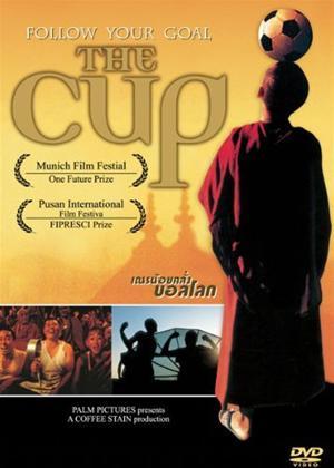 Rent The Cup (aka Phorpa) Online DVD Rental