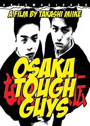 Rent Osaka Tough Guys Online DVD Rental