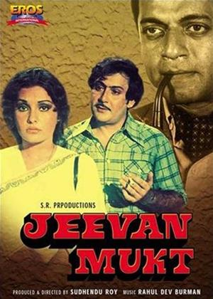 Rent Jeevan Mukt Online DVD Rental