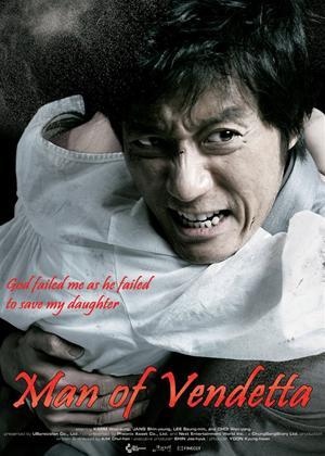 Rent Man of Vendetta (aka Pagwidwin Sanai) Online DVD Rental