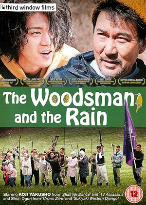 Rent The Woodsman and the Rain (aka Kitsutsuki to ame) Online DVD Rental