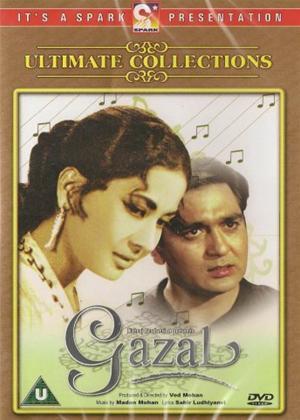 Rent Gazal Online DVD Rental