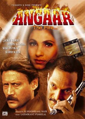 Rent Angaar Online DVD Rental