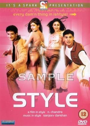 Rent Style Online DVD Rental