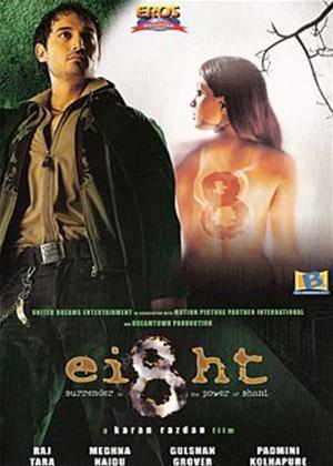 Rent Eight Shani Online DVD Rental