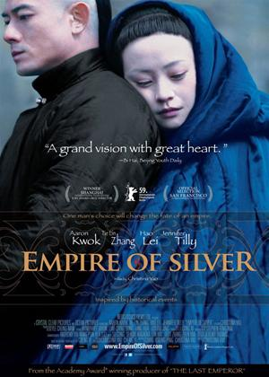 Rent Empire of Silver (aka Baiyin diguo) Online DVD Rental